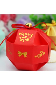 Chinese Lucky Style Favor Boxes (Set of 12)