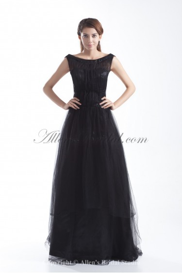 Tulle Bateau Neckline Sweep Train A-line Prom Dress