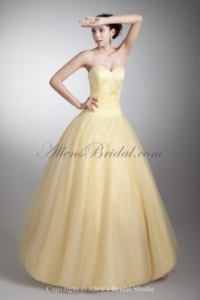 Satin and Net Sweetheart Neckline Floor Length Ball Gown Prom Dress